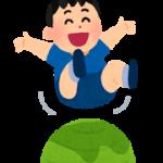 balanceball_boy