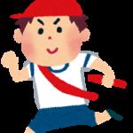 undoukai_relay_red